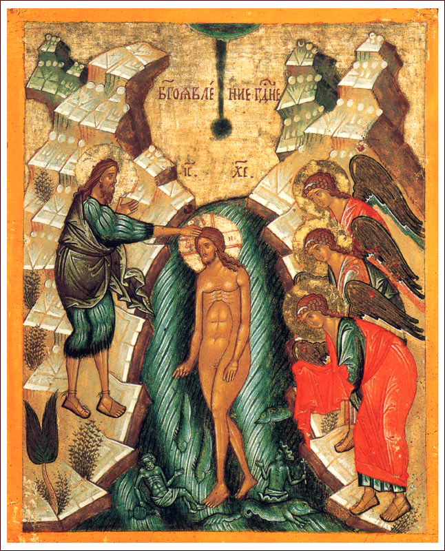 Baptême-du-Christ-Novgorod