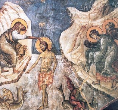 Le baptême du Christ, Athos, Karyès